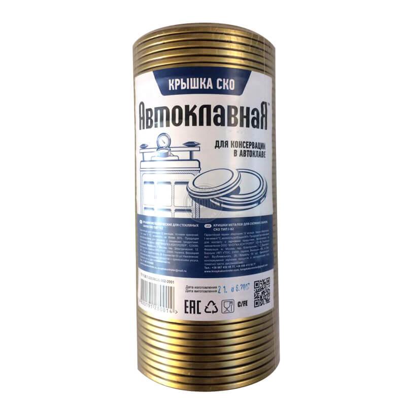 Крышка автоклавная СКО 1-82 металлическая усиленная 50 шт